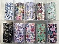Новинка!Набор фольги для маникюра с рисунками,цветы+новогодний10 штук в упаковке