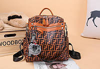 Рюкзаки брендовые женские Fendi коричневый городской для ноутбука
