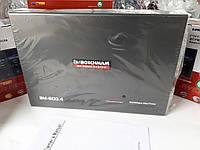 Автомобильный усилитель Boschmann 4-х канальный 8000 ват усілітєль підсилювач в авто машину усилок BM