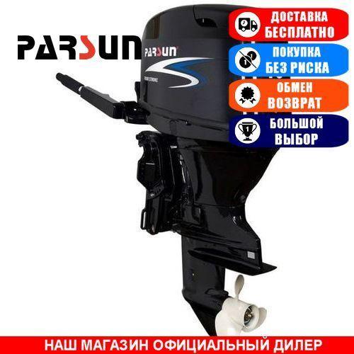Лодочный мотор Parsun F40 FWS-T-EFI. 4-х тактный. 40л/с; (Мотор для лодки Парсун 40);