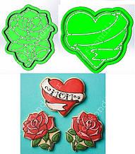 """Набір """"Серце з стрічкою + Трояндочка на ніжці"""" - пластикова вирубка + трафарет"""