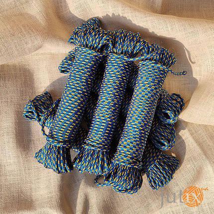 Шнур полипропиленовый (плетеный) 5 мм - 20 метров, фото 2