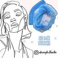 Шапочка-гармошка на 1-ій резинці одноразова (100шт). Колір: білий, блакитний