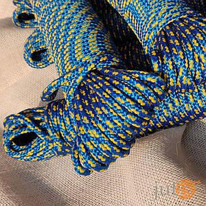 Шнур полипропиленовый (плетеный) 5 мм - 10 метров