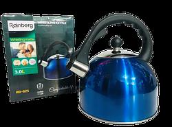 Чайник нержавейка цветной Rainberg 3.0L