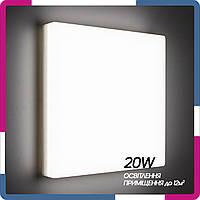Светильник светодиодный накладной  квадрат 250х250 20Вт белый