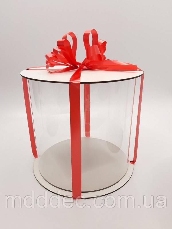 Коробка для торта 23*25см Прозрачная коробка для торта тубус Упаковка для торта тубус