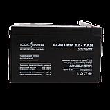 Аккумулятор кислотный AGM LogicPower LPM 12 - 7,0 AH, фото 2