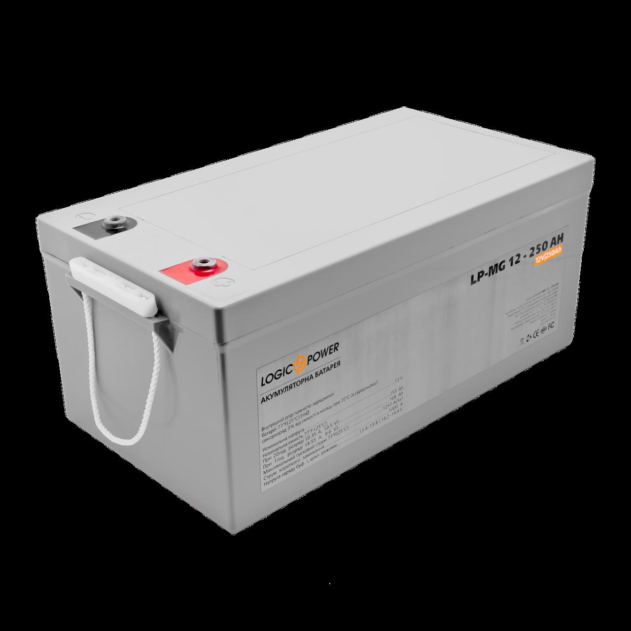 Аккумулятор мультигелевый AGM LP-MG 12 - 250 AH SILVER (2018)