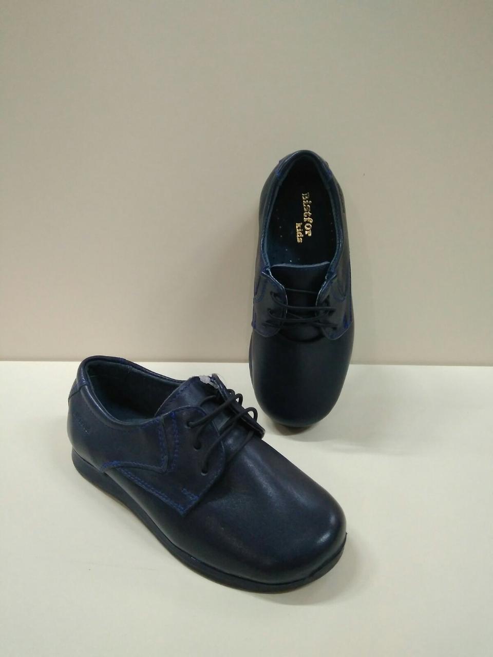Туфли кожаные для мальчика с супинатором Bistfor