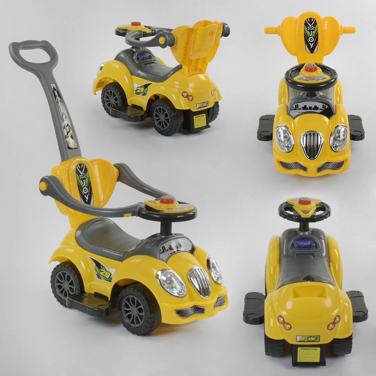 Дитяча машинка-толокар з ручкою JOY 09-304 Y Жовтий, багажник, 5 мелодій, знімний захисний бампер