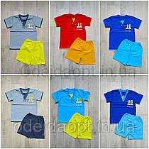 Детский летний комплект для мальчика футболка и шорты 1,2,3,4,5,6,7,8,9 лет 28(92,104)