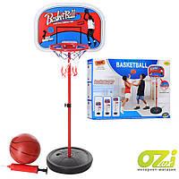 Детское баскетбольное кольцо MR 0148