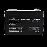 Аккумулятор кислотный AGM LogicPower LPM 12 - 9,0 AH, фото 2