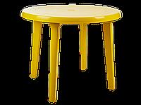 Стіл круглий (темно-жовтий) [2500-06]