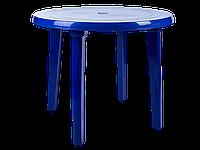 Стіл круглий (темно-синій) [2502-06]