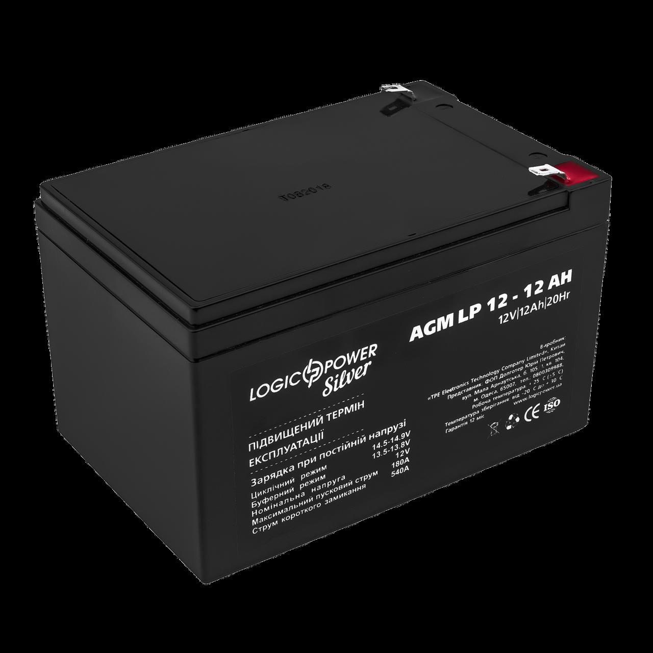 Аккумулятор кислотный AGM LogicPower LP 12 - 12 AH SILVER