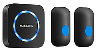 Беспроводной дверной звонок MAESTRO с двумя кнопками