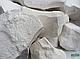 Мел Мел-ок Новий Оскол пищевой кусковой 1000 г, фото 2