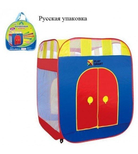 Палатка детская «Волшебный домик» Палатка детская Палатки игровые