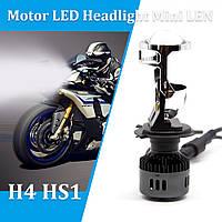 LED лампа Light power M01B, цоколь H4 с линзой для мотоцикла