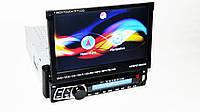 """1DIN Автомагнітола з висувним 7""""екраном +з`ємна панель+DVD  Pioneer-712 (1дин магнитола Пионер)+ПОДАРУНОК!"""