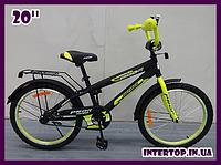 Детский двухколесный велосипед Profi Inspirer 20 дюймов, G2051 черно-салатовый матовый. Для детей 7-11 лет