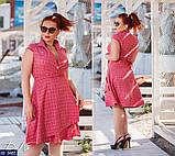 Стильное платье (размеры 50-56) 0241-20, фото 2