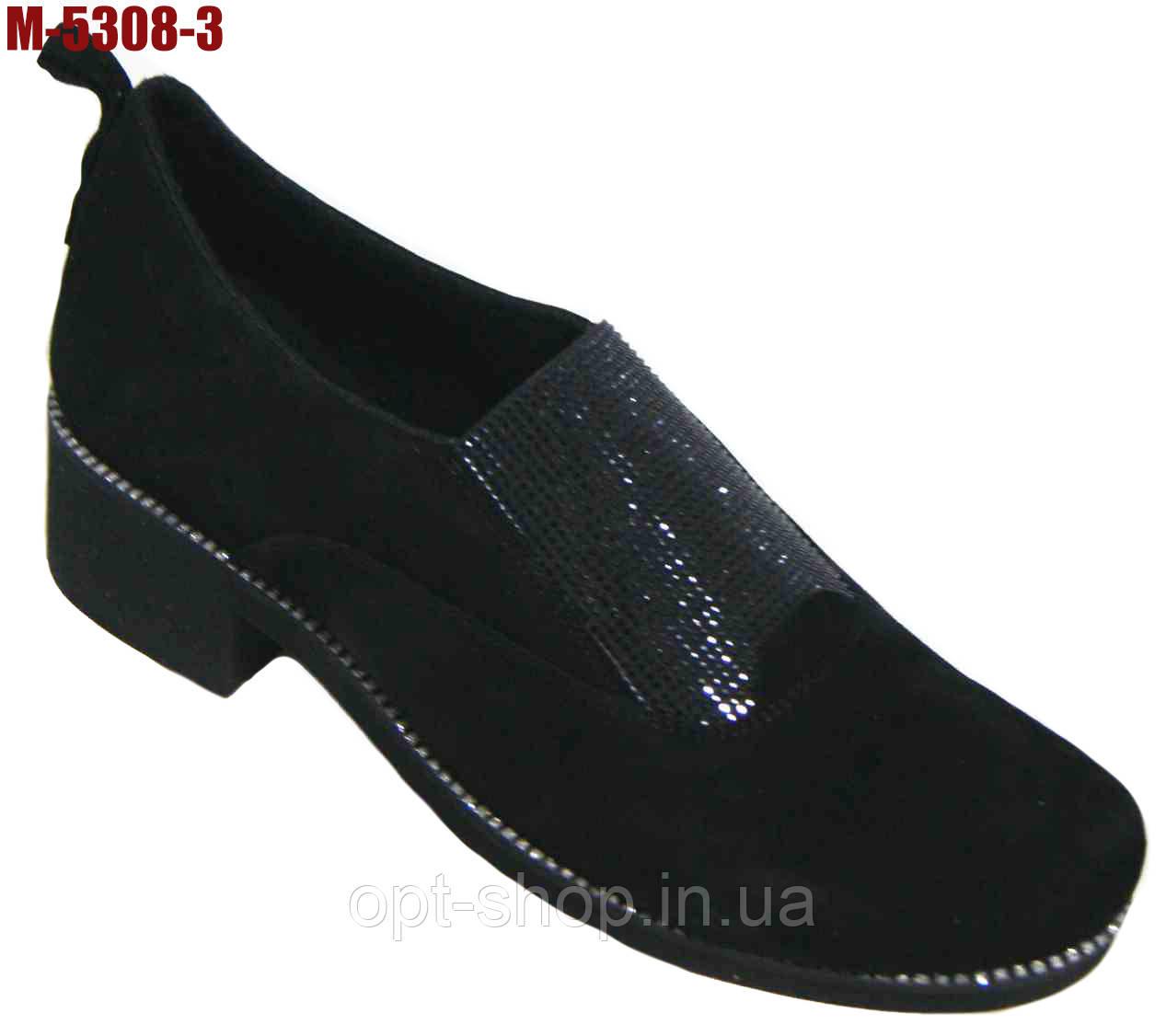 Туфли  женские большого размера осенние демисезонные