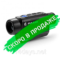 Тепловизор Pulsar AXION 2 LRF XQ38