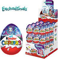 Киндер Сюрприз девочки Феи Kinder Surprise Enchantimals