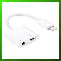 Адаптер переходник с Lightning на Mini jack 3.5 для Apple iPhone для наушников, AUX bluetooth