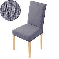 Чехлы на стулья натяжные без юбки, Турция Синий