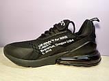 Чоловічі кросівки в стилі Air Max 270 Off Black, фото 5