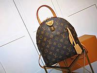 Рюкзак женский Louis Vuitton Moon Monogram (Луи Витон)