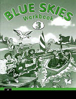 WorkBook 3 (зеленая)