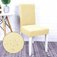 Готовые чехлы на стулья натяжные без юбки, (Турция) Молочный