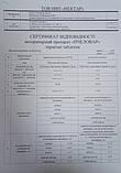 Пчеловар (аналог апиварола) 20табл.в упаковці., фото 2
