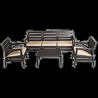 Набір меблів Irak Plastik Гаваї (2 крісла + лава + столик) темно-коричневий