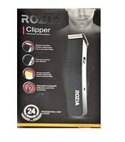 Машинка для стрижки волос Rozia HQ203