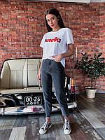 Женские модные джинсы с завышенной талией