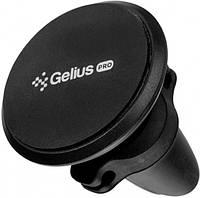 Автодержатель для телефона Gelius Ultra GU-CH003 в воздуховод, Черный