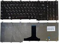 Клавиатура Toshiba Satellite (A500,A505,F501,L350,L355,L500,L505,L550,L555,P200,P205,P300,P500,P505,X200,X205) Qosmio (F50, F60, G50, X300, X305,