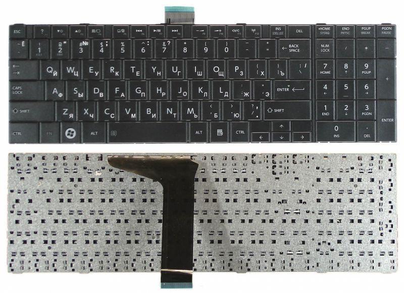 Клавиатура Toshiba Satellite (C850, C850D, L850, L850D, L855, L855D, L870, L870D, L875, L875D, P870, P875,