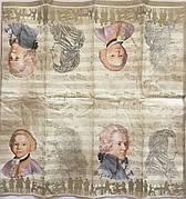 Салфетка для декупажа  21х21 см с изображением Моцарта