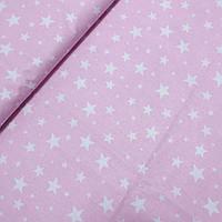 Тканина з дрібними білими зірочками на ніжно-рожевому тлі, ширина 160 см, фото 1