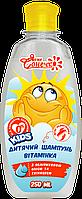 Детский шампунь «Витаминка» рН 5,5 гипоаллергенный с облепиховым маслом и эхинацеей