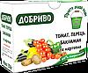 """Удобрение ТМ """"Просто добавь воды. Для томатов, перца, баклажанов и картофеля"""" 350 грамм"""