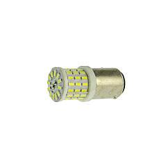 Светодиод Белый P21W(S25) S25-062 CER 3014-57 12-24V