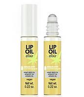 Гиппоаллергенный масло эликсир для губ Bell Hypoallergenic Lip Oil Elixir